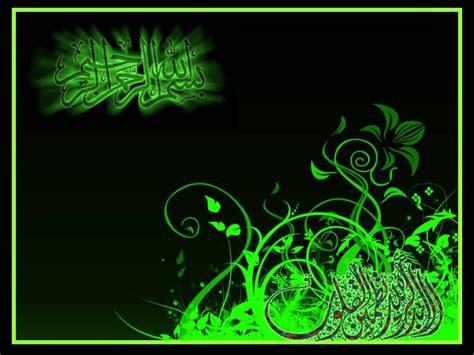 gambar gambar islami gambar gambar islami