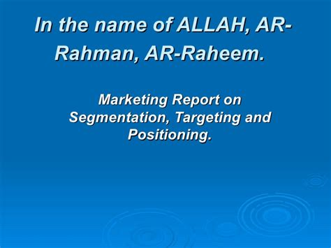 who is ar rahman allah mp3 download in the name of allah ar rahman