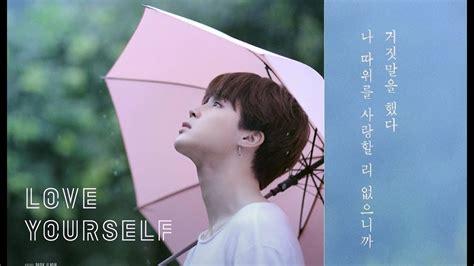 download mp3 bts intro serendipity jimin bts 방탄소년단 love yourself 承 her serendipity