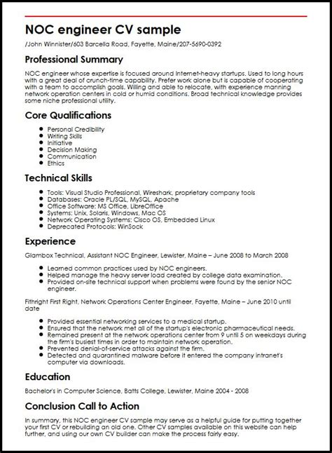 Sample Resume Computer Engineer by Noc Engineer Cv Sample Myperfectcv