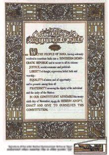 sentimental education the story of a classic reprint books india la enciclopedia libre