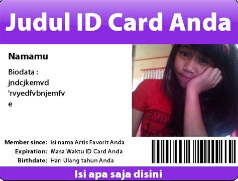 membuat id card cjr cara membuat id card tanpa biaya tips dan trik