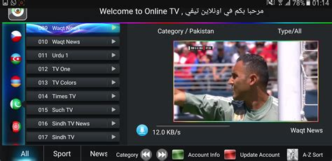 ip tv apk free live iptv apk is here editor iptv android tips