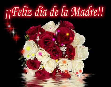 imagenes rosas para el dia de la madre d 237 a de la madre im 225 genes fotos y gifs para compartir