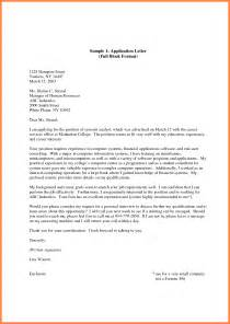 how to write a cover letter for college application 7 how to write admission letter to bussines