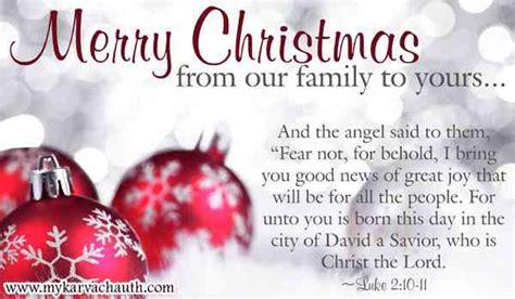 merry christmas wishes  family boss boyfriend girlfriend mother