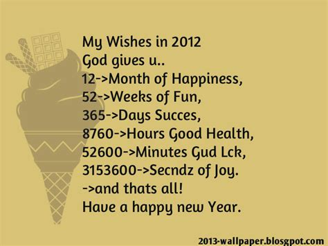 sweet new year quotes quotesgram