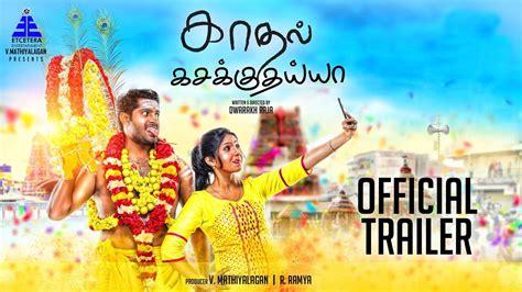 download film filosofi kopi hd tamil bluray movies 1080p free download