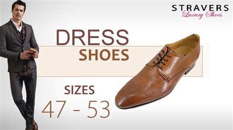 big shoe size 28 images fizik m5 uomo mens mtb shoes