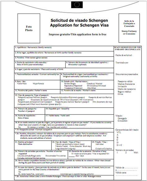 c 243 mo solicitar la reducci 243 n de anticipos de ganancias y o formulario solicitud consejo de la rellenar formulario de