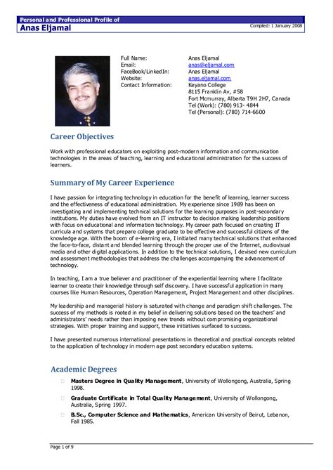 Resume With Photo Format Doc Cv Templates Doc Http Webdesign14