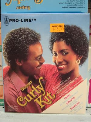 coming to america jheri curl couch soul glo a youtube meme