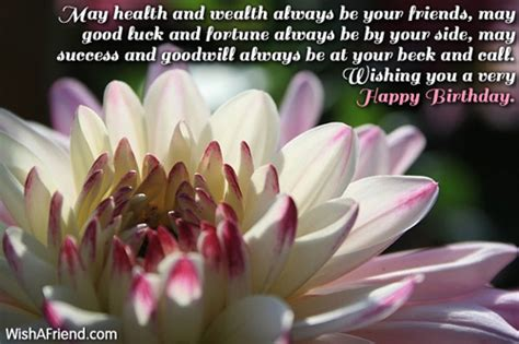Birthday Wishes Health Wealth And Happiness May Health And Wealth Always Be Happy Birthday Message