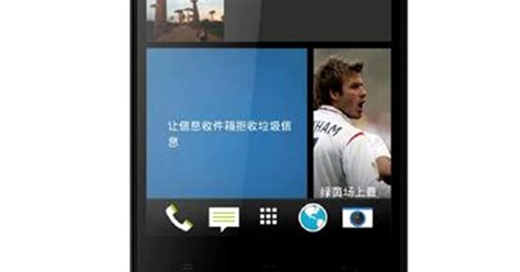 gionee m2 pattern unlock software gionee m2 firmware download here gsm helpful all you