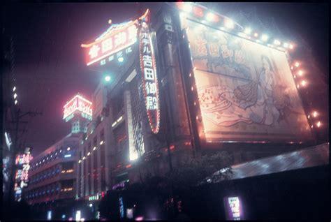 daido moriyama in color 8857222268 moriyama in color di daido moriyama