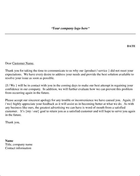 Memo Reply Template Response To A Complaint Letter Exle Cover Letter Templates