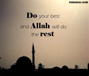 Islamic good morning wishes sms fb images pk mobiles
