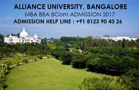 Alliance Bangalore Executive Mba Reviews by Alliance Bangalore Mba Bbm Bcom Direct