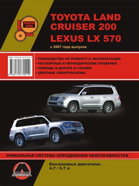 toyota lexus 2012 cepten bedava toyota lend cruser 570 resimleri indir ve ya