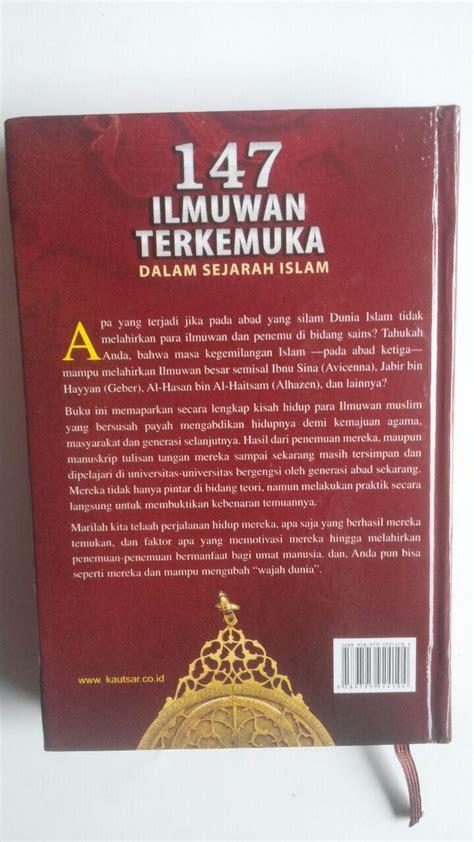 Buku Hari Hari Allah Momen Bersejarah Yang Allah Muliakan buku 147 ilmuwan terkemuka dalam sejarah islam