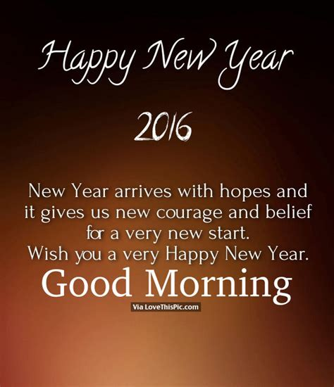 auspicious date for new year 2016 happy new year 2016 morning pictures photos and