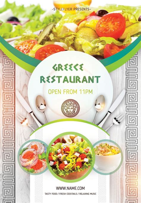 New Restaurant Flyer