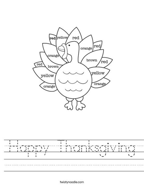 thanksgiving coloring page for first grade happy thanksgiving worksheet twisty noodle