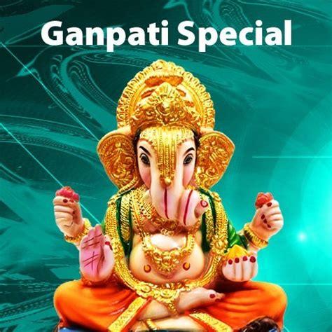 ganpat dj remix mp3 download ganpati special music playlist best mp3 songs on gaana com