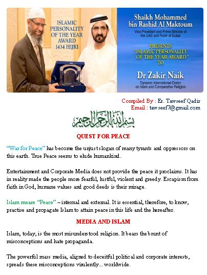 tattoo in islam zakir naik common questions asked by hindus about islam by dr naik