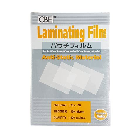 laminating film online malaysia cbe laminate laminating film 75 x 110mm