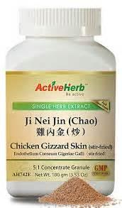 Ji Nei Jin ji nei jin chao chicken gizzard skin stir fried