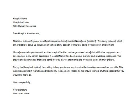 hospital letter template resignation letter resignation letter for hospital