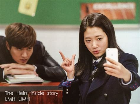 film park shin hye dan lee min ho shin hye forum 박신혜 국제 컴티 topic minhye lee min ho
