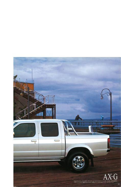 japanese nissan pickup 2000 nissan truck d22 dealer brochure japanese market