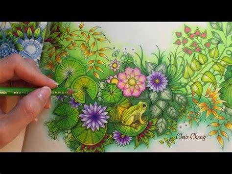 secret garden prince frogs magical pond coloring