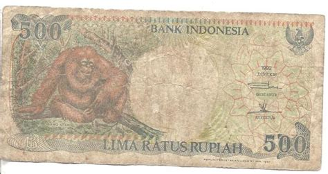free 1992 500 lima ratus rupiah paper currency from