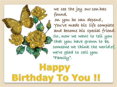 Day greetings for a special person free extended family ecards