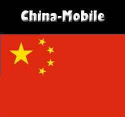 pattern unlock for china mobile china mobile china sim unlock code cell phone unlock code
