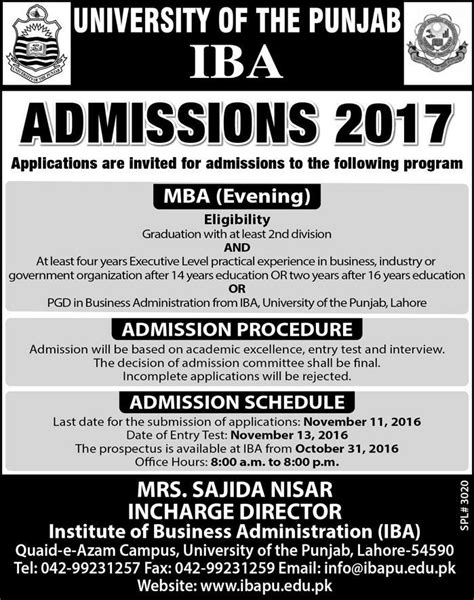 Pu Mba Entrance Test 2016 by Admission Open In Punjab Pu Lahore 07 Nov 2016