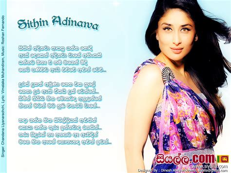 Re new sinhala song lyrics from samuraidinesh 187 siyalla forums