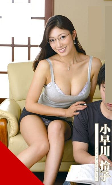 reiko kobayakawa milf jepang hot foto bugil koleksi