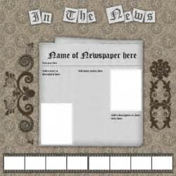 templates for scrapbooking free scrapbook templates