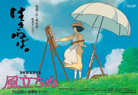 film anime wind video japanese anime movie the wind rises trailer