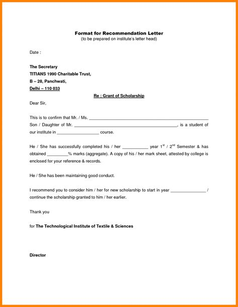 reference letter formats writing a letter of recommendation template sle