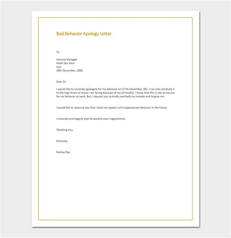 Hotel Apology Letter For Power Outage apology letter template 33 sles exles formats