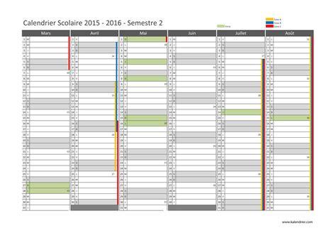 Calendrier 2 Semestre 2015 Imprimer Calendrier 2016 Gratuitement Pdf Xls Et Jpg