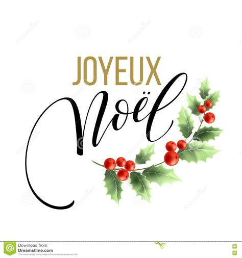 printable christmas cards in french merry christmas card template with greetings in french