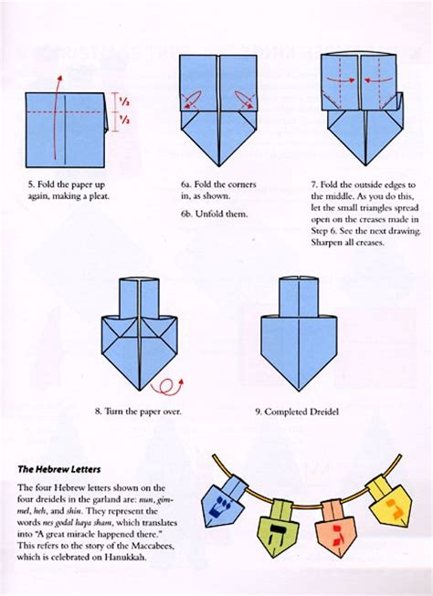 How To Make A Paper Dreidel - dreidel origami judaic
