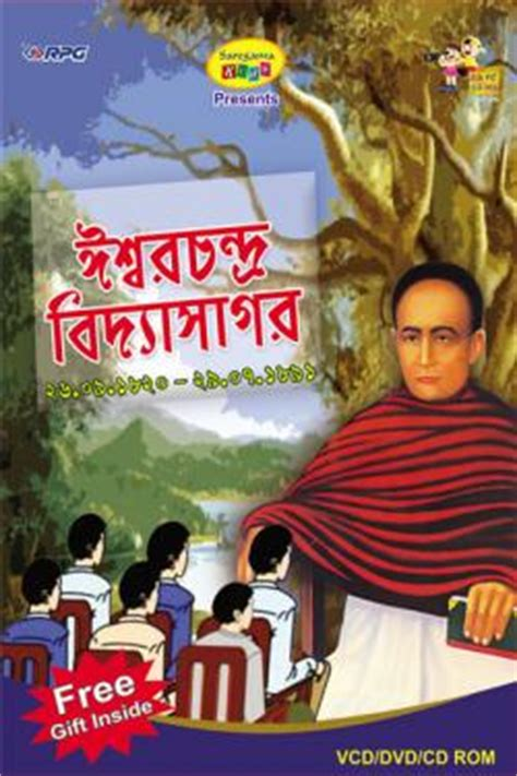 benjamin franklin biography in bengali pin ishwar chandra vidyasagar biography life on pinterest