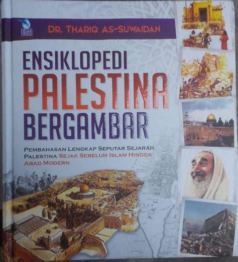 Buku Tina 2 buku ensiklopedi palestina bergambar